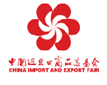 Canton Fair Fair(Gifts and Premium Exhibition)